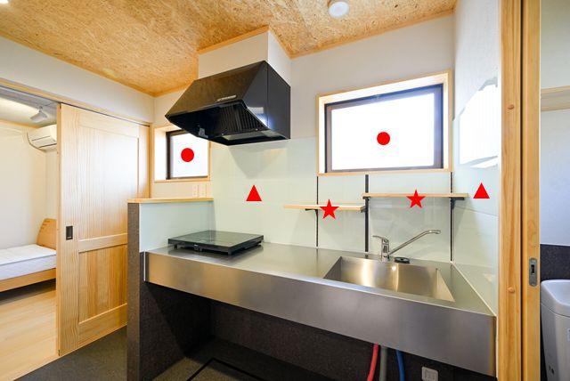 ▲壁面ガラス:カラーサイト(日本板硝子)、●窓ガラス:OOKABEGLASS、★棚板:無垢棚板(ウッドワン)